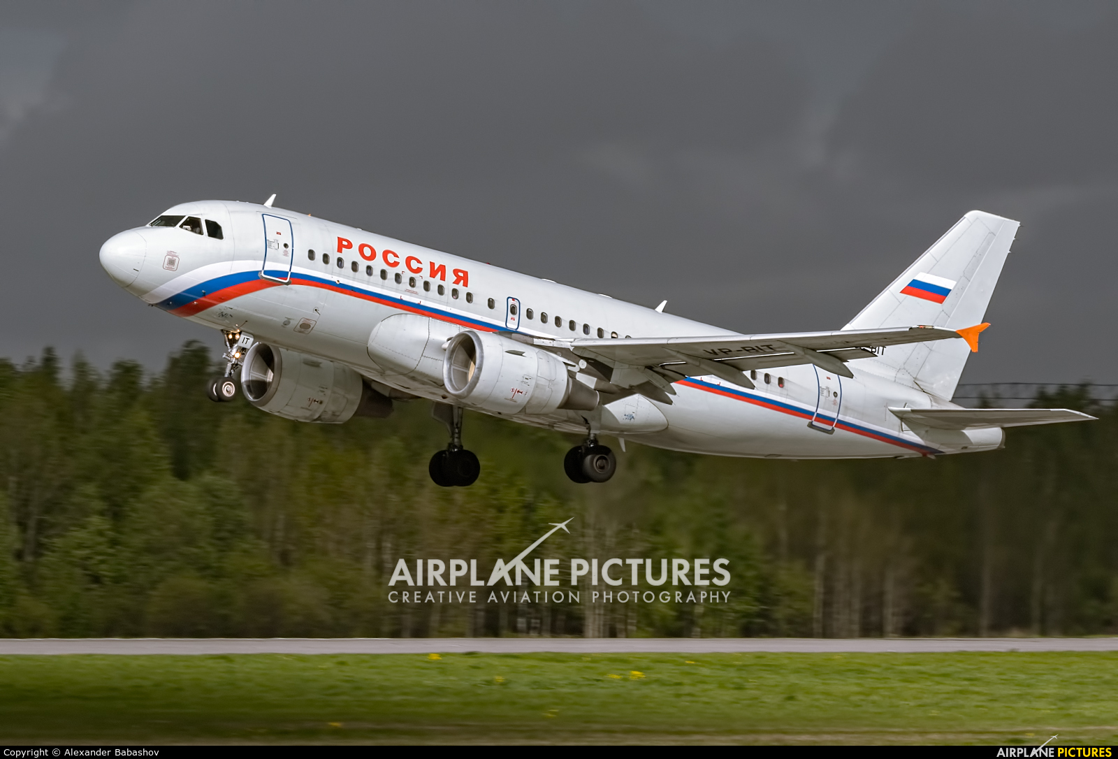 Rossiya VP-BIT aircraft at St. Petersburg - Pulkovo