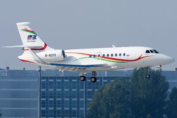 B-8210 - Private Dassault Falcon 2000 DX, EX