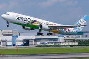 JA602A - Air Do - Hokkaido International Airlines Boeing 767-300 aircraft