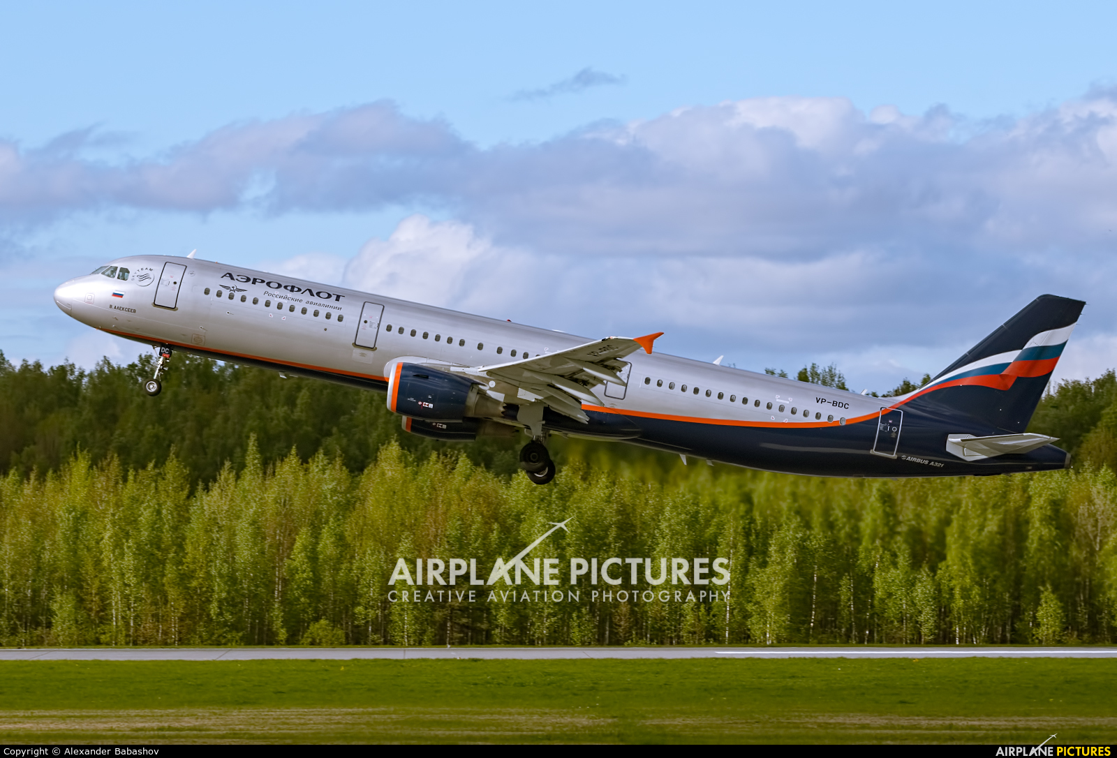 Aeroflot Airbus A320 VP-BDC