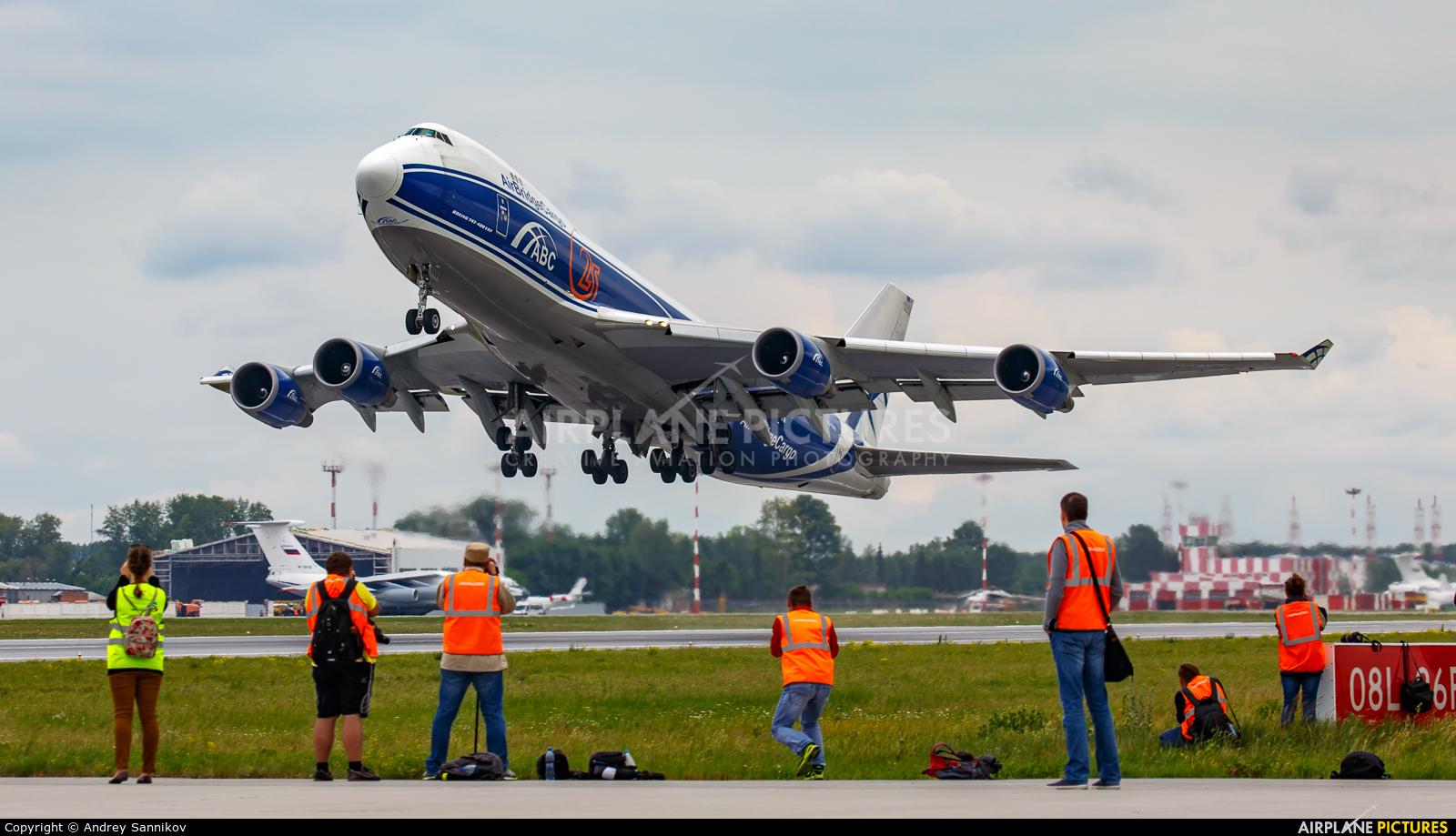 Air Bridge Cargo VQ-BWW aircraft at Koltsovo - Ekaterinburg