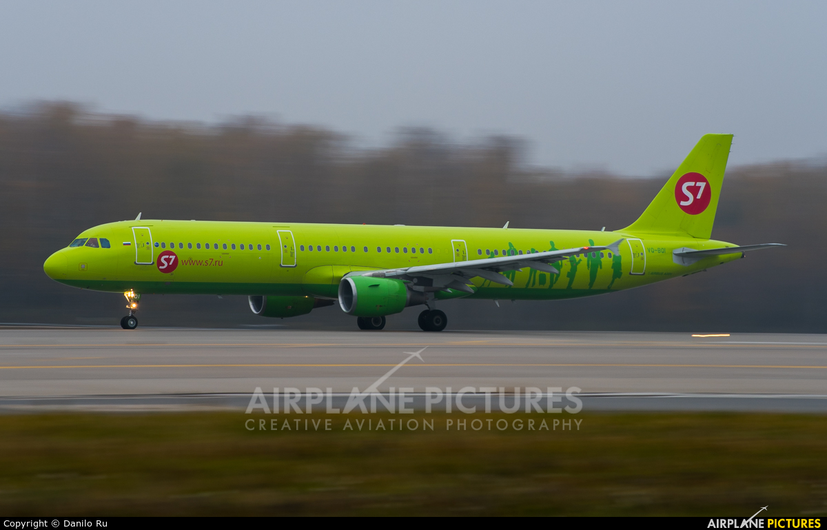 S7 Airlines VQ-BQI aircraft at Moscow - Domodedovo