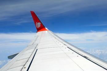 PK-LHQ - Lion Airlines Boeing 737-900ER