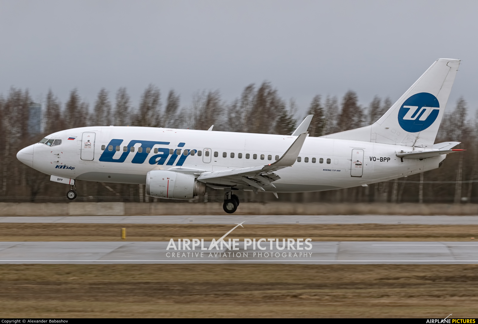 UTair VQ-BPP aircraft at St. Petersburg - Pulkovo