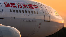 B-5903 - China Eastern Airlines Airbus A330-200 aircraft