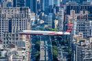 Far Eastern Air Transport McDonnell Douglas MD-82 B-28011 at Taipei - Sung Shan airport