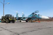 RF-90714 - Russia - Air Force Sukhoi Su-27UB aircraft