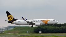 JU-1015 - Mongolian Airlines Boeing 737-800 aircraft
