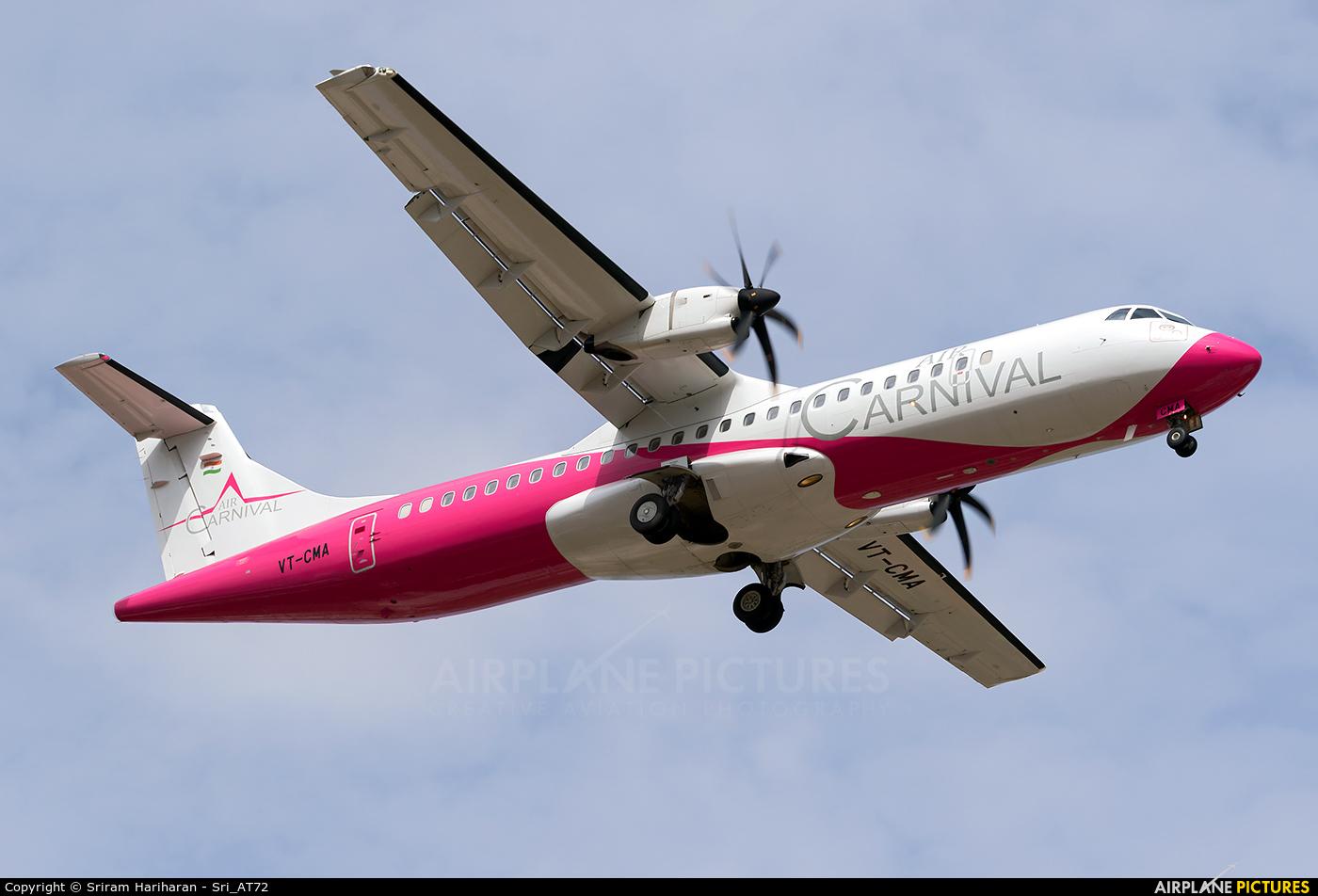 Air Carnival VT-CMA aircraft at Coimbatore