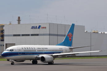 B-5230 - China Southern Airlines Boeing 737-700