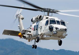 8425 - Japan - Maritime Self-Defense Force Mitsubishi SH-60K