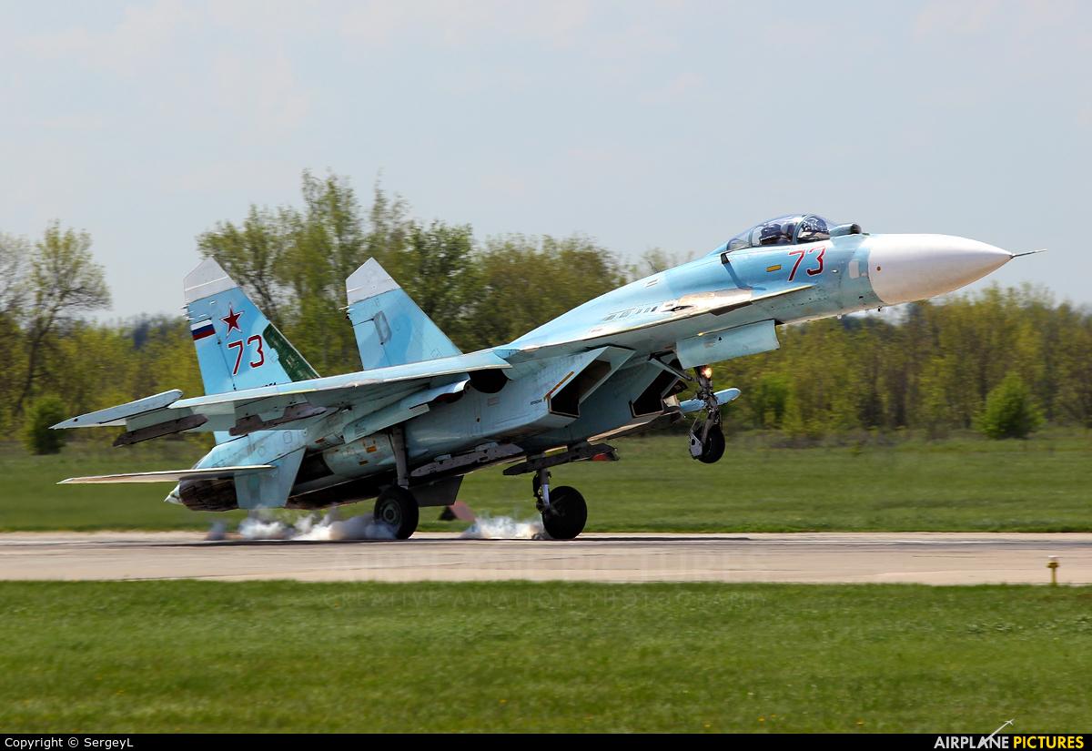 Russia - Air Force RF-95251 aircraft at