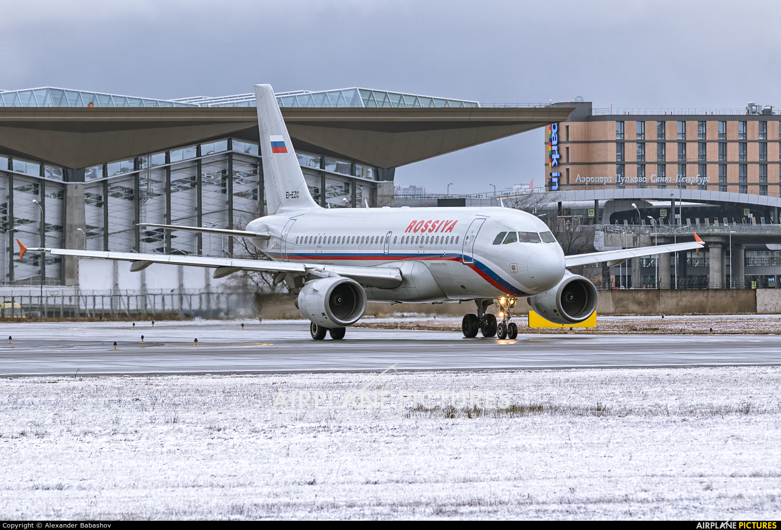 Rossiya EI-EZC aircraft at St. Petersburg - Pulkovo