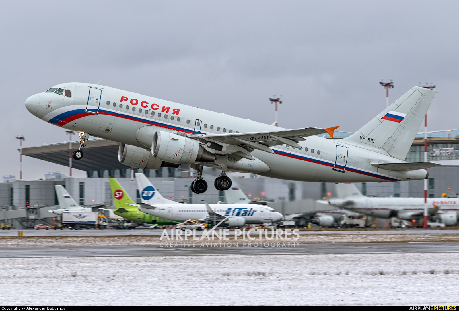 Rossiya VP-BIQ aircraft at St. Petersburg - Pulkovo