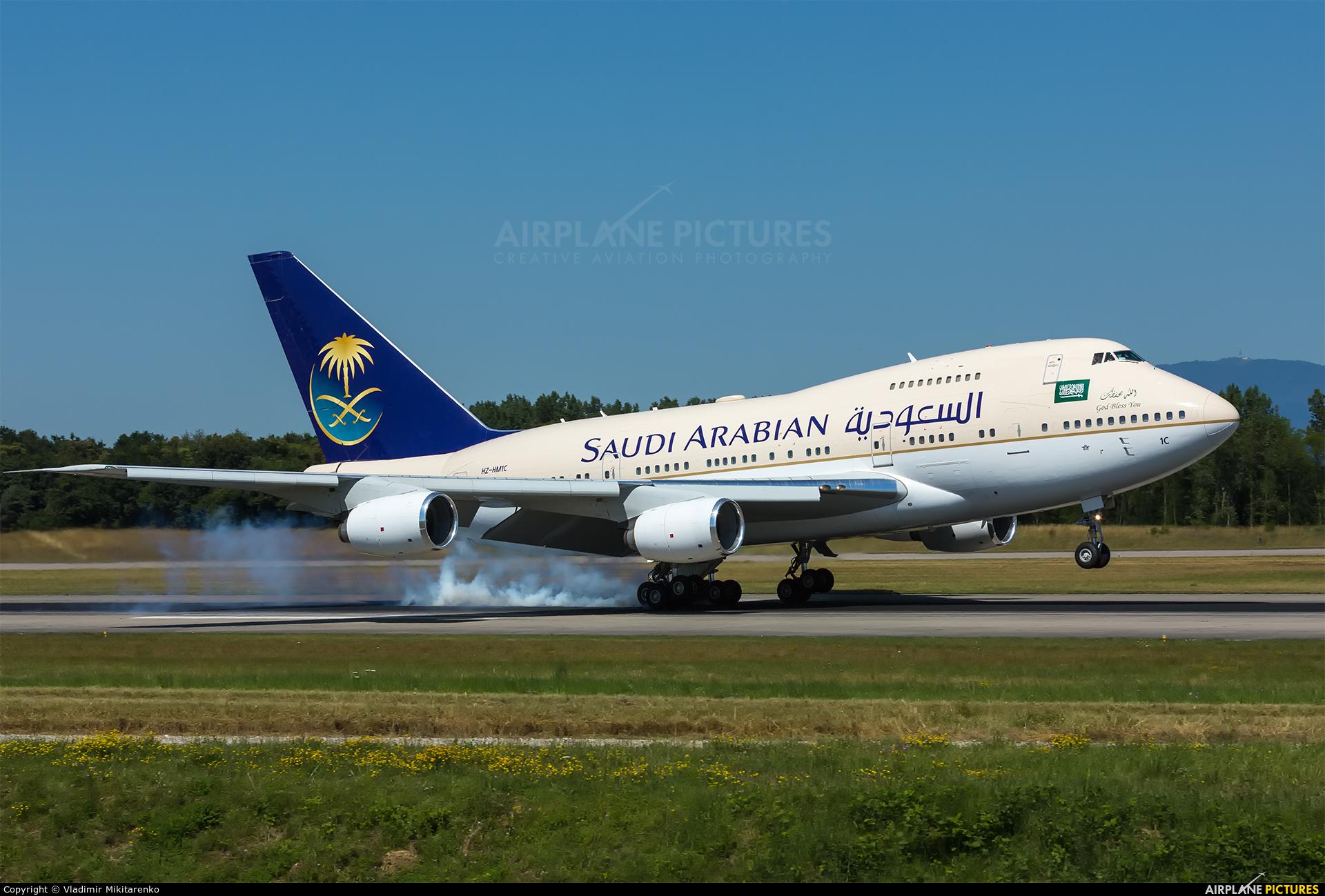 Saudi Arabia - Royal Flight HZ-HM1C aircraft at Basel - Mulhouse- Euro