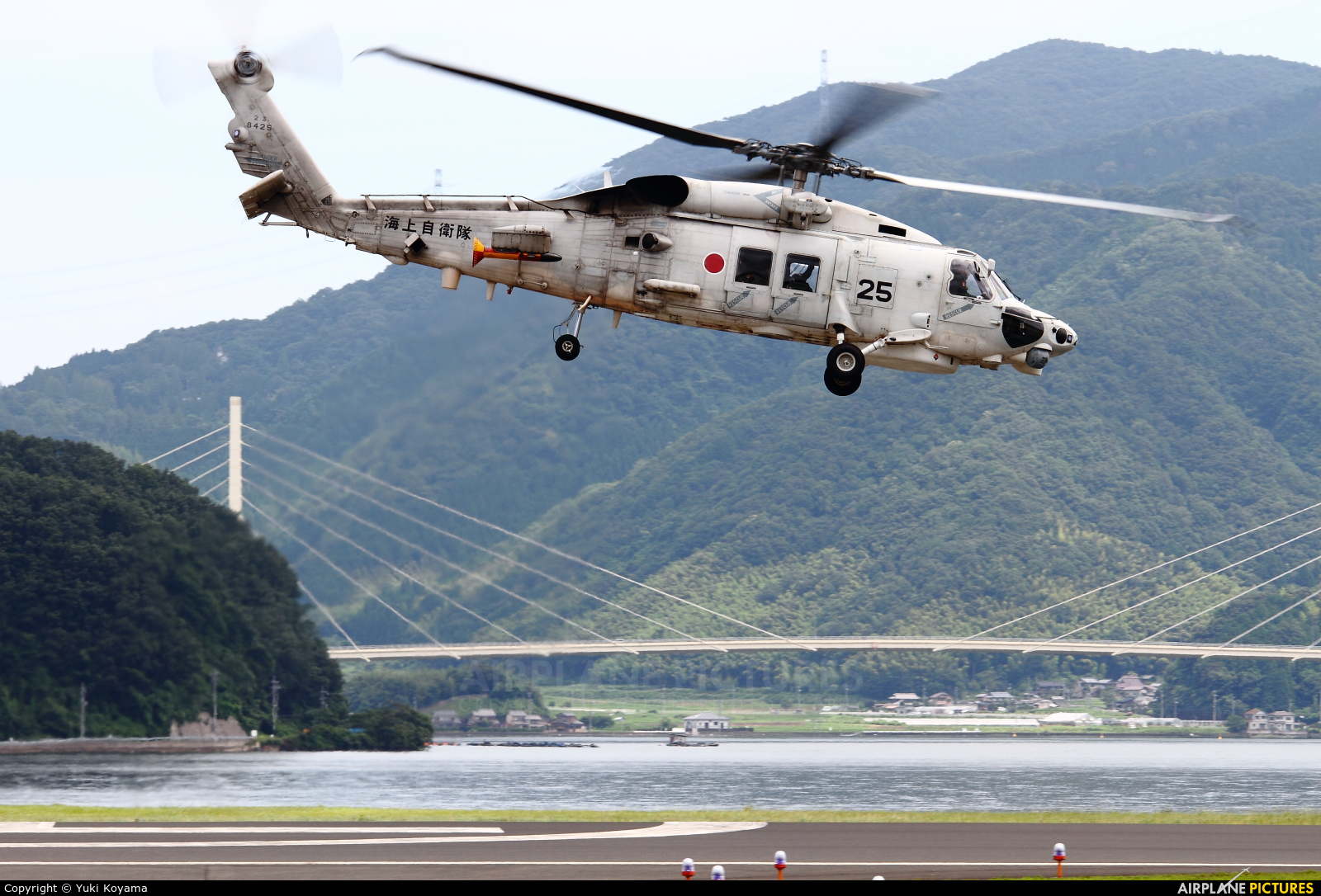 Japan - Maritime Self-Defense Force 8425 aircraft at Maizuru Air Station