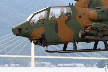 73422 - Japan - Ground Self Defense Force Fuji AH-1S
