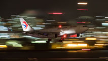B-5961 - China Eastern Airlines Airbus A330-200 aircraft