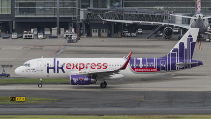 Hong Kong Express Photos   Airplane-Pictures.net