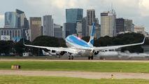 LV-FRK - Aerolineas Argentinas Boeing 737-800 aircraft