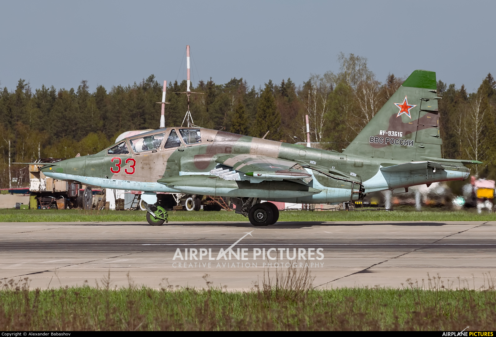 Russia - Air Force Sukhoi Su-25UB RF-93616