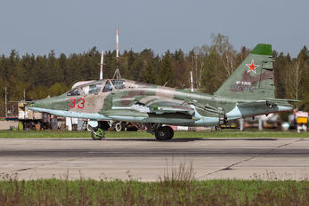 RF-93616 - Russia - Air Force Sukhoi Su-25UB