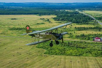 RA-1945G - Private Polikarpov PO-2 / CSS-13