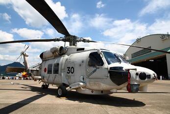 8430 - Japan - Maritime Self-Defense Force Mitsubishi SH-60K