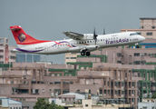 B-22821 - TransAsia Airways ATR 72 (all models) aircraft