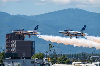 46-5736 - Japan - ASDF: Blue Impulse Kawasaki T-4