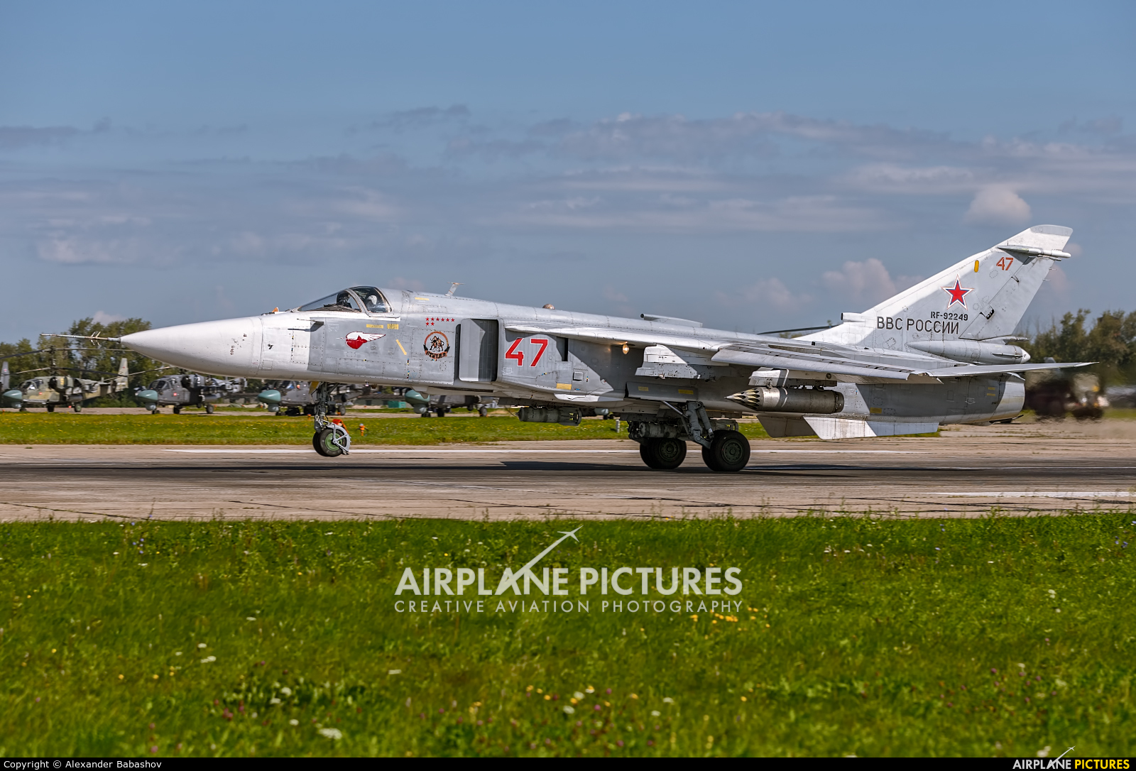 Russia - Air Force Sukhoi Su-24M RF-92249