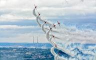 "XX322 - Royal Air Force ""Red Arrows"" British Aerospace Hawk T.1/ 1A aircraft"