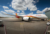 B-7880 - Hainan Airlines Boeing 787-9 Dreamliner aircraft