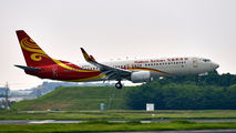B-5765 - Hainan Airlines Boeing 737-800 aircraft