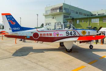 66-5943 - Japan - Air Self Defence Force Fuji T-7