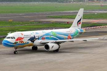HS-PGW - Bangkok Airways Airbus A320