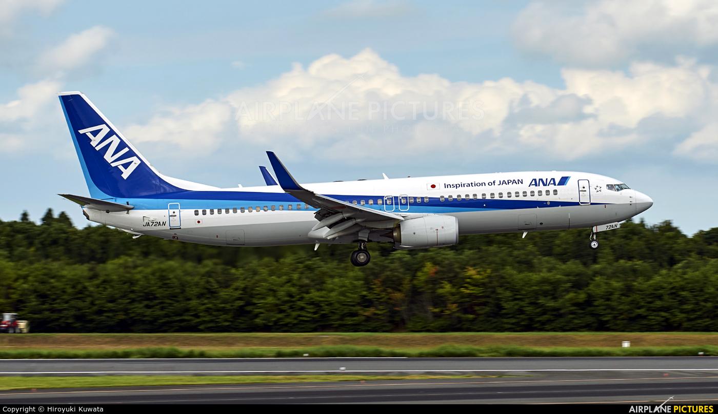 ANA - All Nippon Airways JA72AN aircraft at Tokyo - Narita Intl
