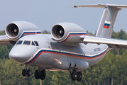 RF-72930 - Russia - Air Force Antonov An-72 aircraft