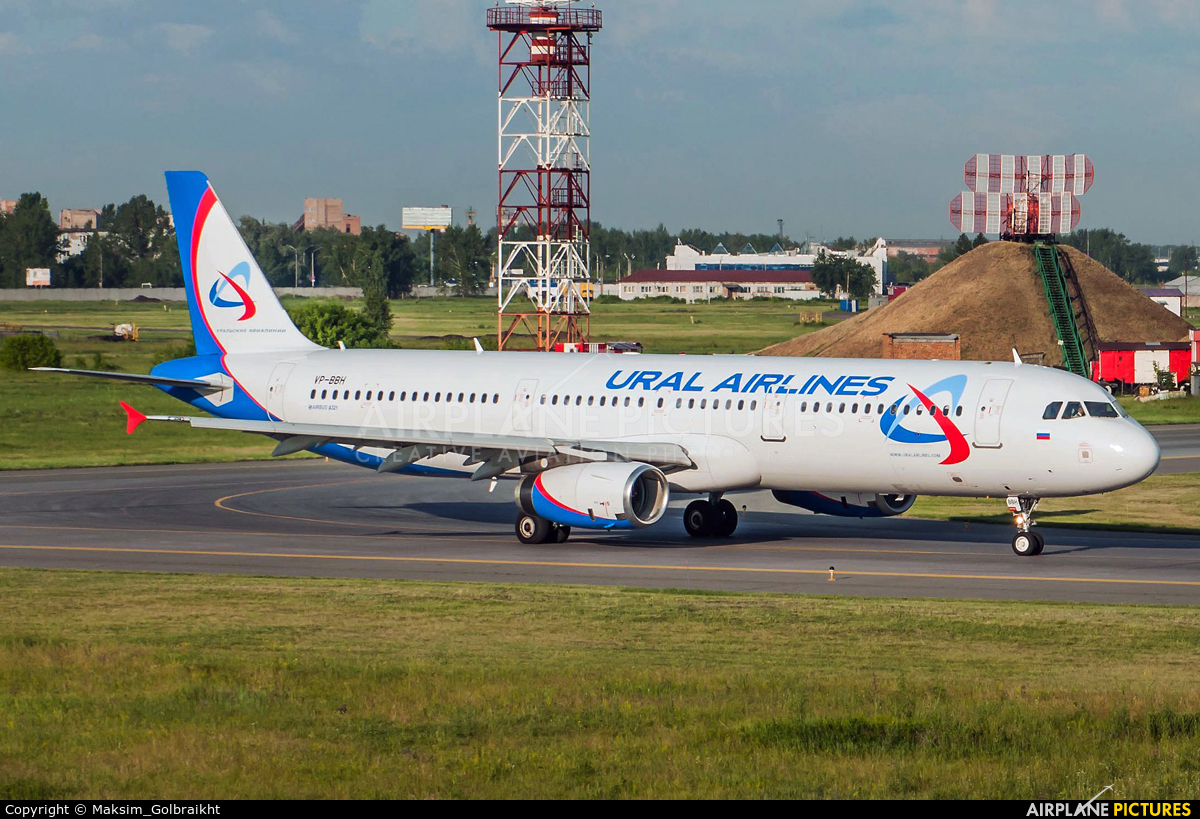 Ural Airlines VP-BBH aircraft at Omsk Tsentralny