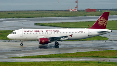 B-6396 - Juneyao Airlines Airbus A320