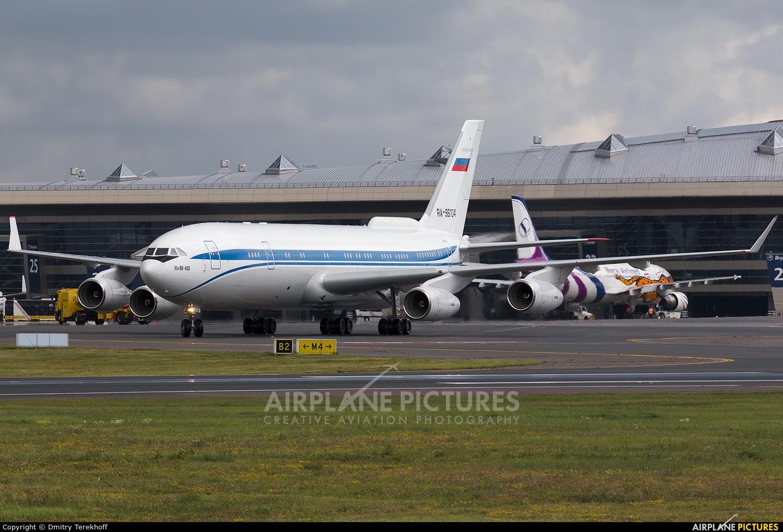 Russia - Federal Border Guard Service RA-96104 aircraft at Moscow - Vnukovo