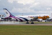 EP-SIG - Meraj Airlines Airbus A300 aircraft