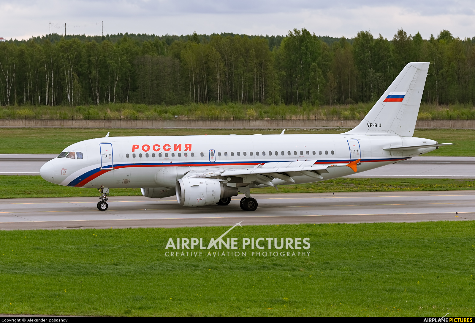 Rossiya VP-BIU aircraft at St. Petersburg - Pulkovo