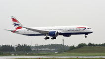 G-ZBKE - British Airways Boeing 787-9 Dreamliner aircraft
