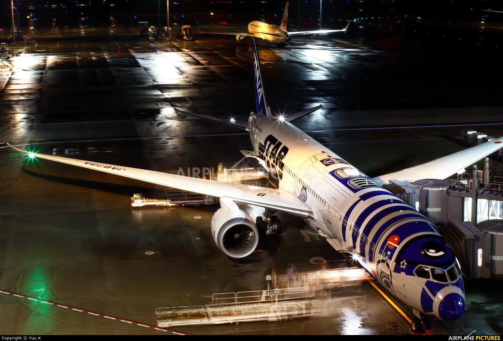 ANA - All Nippon Airways JA873A aircraft at Tokyo - Haneda Intl