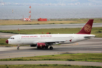 B-6395 - Juneyao Airlines Airbus A320