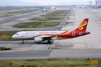B-LPE - Hong Kong Express Airbus A320