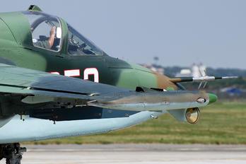 253 - Bulgaria - Air Force Sukhoi Su-25K