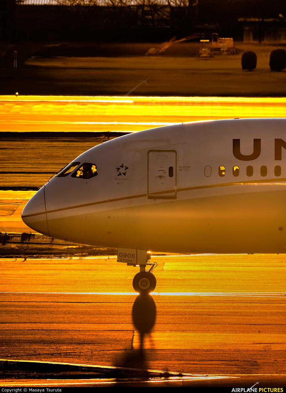 United Airlines N26906 aircraft at Tokyo - Narita Intl