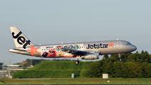 JA01JJ - Jetstar Japan Airbus A320 aircraft